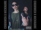 [ເນື້ອເພງ – ຟັງເພງ] FVCK U – CHUN WEN feat.NICKNAME