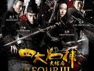 The Four 3 (2014) | 4 มหากาฬพญายม ภาค 3